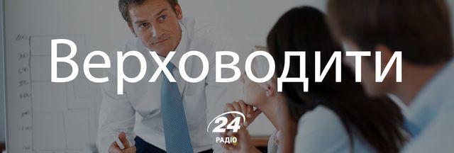 Говори красиво: 15 українських слів, які збагатять наше спілкування - фото 149326