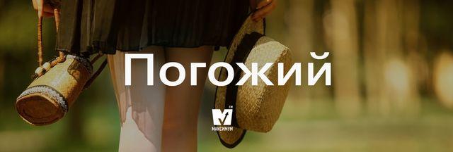 """Говори красиво: 10 """"весняних"""" українських слів, які вас надихнуть - фото 154924"""