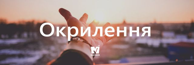"""Говори красиво: 10 """"весняних"""" українських слів, які вас надихнуть - фото 154873"""