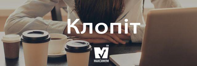 Говори красиво: 10 українських слів, які замінять наш суржик - фото 160654