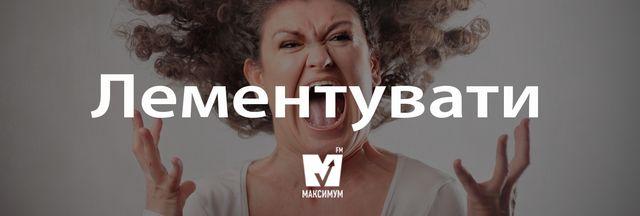 Говори красиво: 12 українських слів, якими ви здивуєте своїх друзів - фото 156645