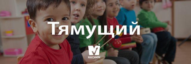 Говори красиво: 12 українських слів, якими ви здивуєте своїх друзів - фото 156667