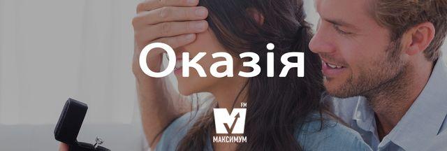 Говори красиво: 10 українських слів, які замінять наш суржик - фото 160660