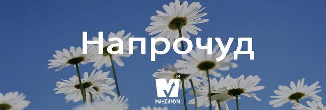 Говори красиво: 10 українських слів, які замінять наш суржик - фото 160662