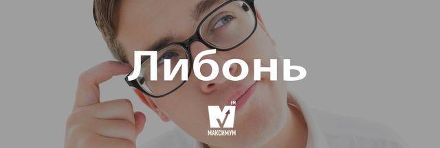 Говори красиво: 12 українських слів, якими ви здивуєте своїх друзів - фото 156658