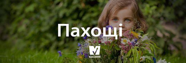 Говори красиво: 10 українських слів, які збагатять ваш словниковий запас - фото 184277