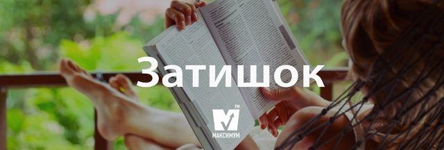 Говори красиво: 10 українських слів, які збагатять ваш словниковий запас - фото 184276