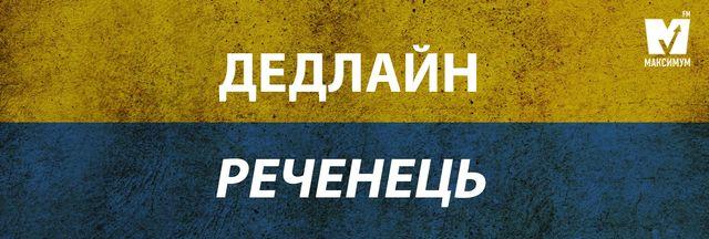 12 красивих українських слів, які замінять популярні запозичення - фото 190347