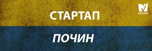 12 красивих українських слів, які замінять популярні запозичення - фото 190348