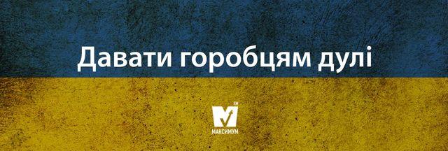 15 влучних українських фразеологізмів на всі випадки життя - фото 195875