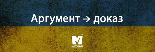 20 гарних українських слів, які замінять популярні запозичення - фото 203350