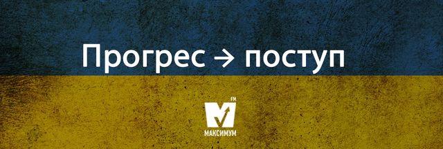 20 гарних українських слів, які замінять популярні запозичення - фото 203353