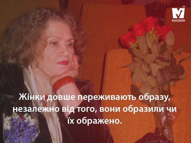 Цитата Ліни Костенко про життя - фото 233689