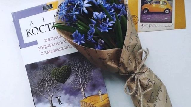 Записки українського самашедшого - фото 233394