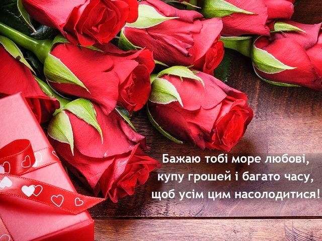Квіти і гарні слова - найкраще поєднання! - фото 253876