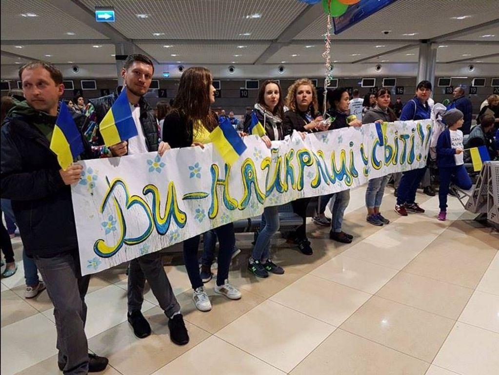 Украинские паралимпийцы посвятили победу вРио солдатам АТО