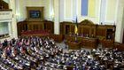 Як партії пропонують розподілити місця в парламенті