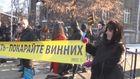 Год после событий на Банковой: новые протесты и картонные правоохранители