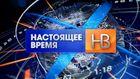 """""""Настоящее время"""". Звернення Путіна, звіт Freedom House щодо свободи інтернету"""