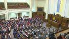 Рада запрацювала: депутати ділили місця у комітетах