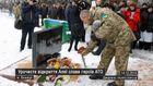 Актуальные фото 14 декабря: ВСУ ликвидировали террористов, МИД показал биометрические паспорта