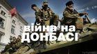 Боевики продолжают игнорировать минские договоренности, — пресс-центр АТО