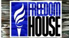 Ситуация со свободой прессы в Украине улучшается, — Freedom House