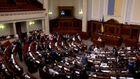 Верховная Рада сегодня: проблемы Крыма, заявление Ляшко и драка