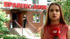 """З'явились подробиці скандального """"пограбування"""" банку у Києві"""