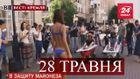 """""""Вести Кремля"""". Кадыров искал в лесу злых духов, россияне отпраздновали именины майонеза"""