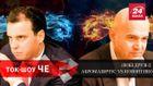 Является ли отставка Абромавичуса бегством с поля боя