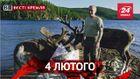 Вести Кремля. Как мир оказывается в гране Третьей мировой. Спецназ оленей в армии РФ