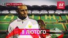 Вести Кремля. Известный футболист отомстил российским банкам. Как в полиции России победили БТР