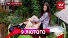 Вести Кремля. Новая мечта российской порнозвезды. Как в Москве валили сотню киосков