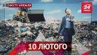 Вести Кремля. Прогулка Ди Каприо по помойкам Челябинска, панк-музыка покорила зэков