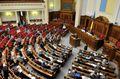 Появились первые подписи депутатов за отставку Яценюка