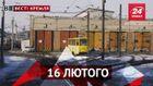 Вести Кремля. Настроения в российской глубинке. РФ собралась импортировать мусор
