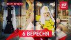 Вєсті Кремля. Жириновському знайшли заміну. Шпигуни проти патріарха