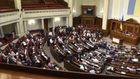 День у Раді: депутати вирішували, що робити із Лещенком