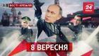 Вести Кремля. У Путина изобрели лазерное оружие. Медведеву показали новый iPhone