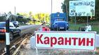 Блокпосты и усиленная дезинфекция: как на Харьковщине борются с опасным вирусом