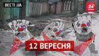 """Вєсті.UA. """"ДНР"""" народила фантазію про диверсантів. Мер Дніпра прийняв соломонове рішення"""