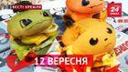 Вести Кремля. Как россияне едят покемонов. ТОП-5 придурков в противовес Путину