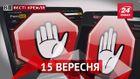 Вєсті Кремля. Чому в Росії заборонили порнографію. Нагієв кинувся із критикою на владу
