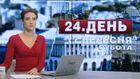 Выпуск новостей 17 сентября по состоянию на 13:00