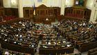 Зачем Запад давит на Украину по принятию закона об особом статусе Донбасса