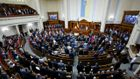 Рада признала новый состав Думы нелегитимным
