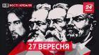 Вєсті Кремля. Комуністи заробляють рейтинги на Ісусі. Висота кремлівської пропаганди
