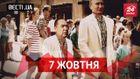 """Вести.UA. В """"ЛНР"""" нашелся брат Путина. Как политики превращаются в святых"""