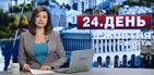 Выпуск новостей 8 октября по состоянию на 12:00